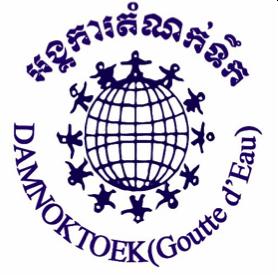 Damnok Toek logo